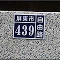 nEO_IMG_IMG_3270.jpg