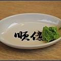 nEO_IMG_IMG_3321.jpg