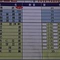 nEO_IMG_IMG_4917.jpg