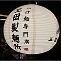 nEO_IMG_IMG_6767.jpg