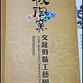 nEO_IMG_IMG_7304.jpg