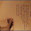 nEO_IMG_IMG_7997.jpg