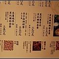 nEO_IMG_IMG_8006.jpg