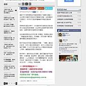 蘋果日報露營報導2.jpg