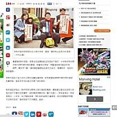 中國時報露營報導2.jpg