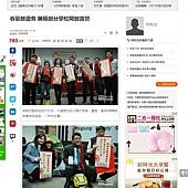 中國時報露營報導3.jpg