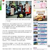 中國時報露營報導4.jpg