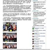 公民新聞2.jpg