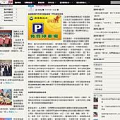 阿猴新聞網2.jpg