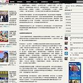 阿猴新聞網3.jpg