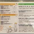nEO_IMG_IMG_7063.jpg