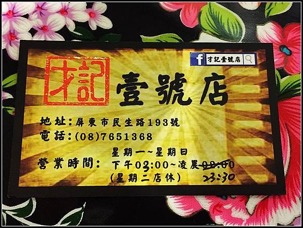 nEO_IMG_IMG_8503.jpg