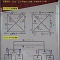 nEO_IMG_IMG_7473.jpg
