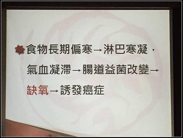 nEO_IMG_IMG_3400.jpg