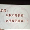 nEO_IMG_IMG_3420.jpg