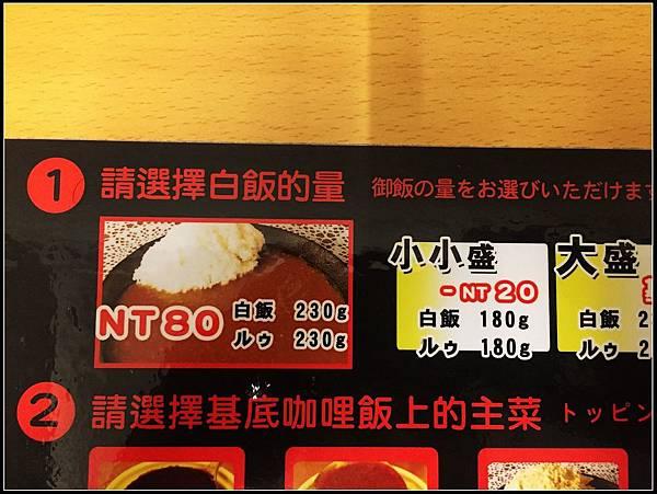 nEO_IMG_IMG_4038.jpg