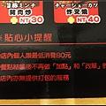 nEO_IMG_IMG_4048.jpg