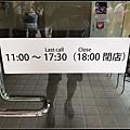 nEO_IMG_IMG_6864.jpg