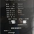 nEO_IMG_IMG_7333.jpg