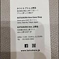 nEO_IMG_IMG_8795.jpg