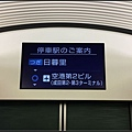 nEO_IMG_IMG_8841.jpg