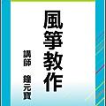 nEO_IMG_IMG_1567.jpg