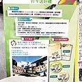 nEO_IMG_IMG_6856.jpg