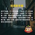 nEO_IMG_IMG_6866.jpg