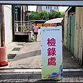 nEO_IMG_IMG_7973.jpg