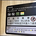 nEO_IMG_IMG_2690.jpg