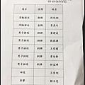 nEO_IMG_1070915縣長接見亞運選手_180915_0001.jpg