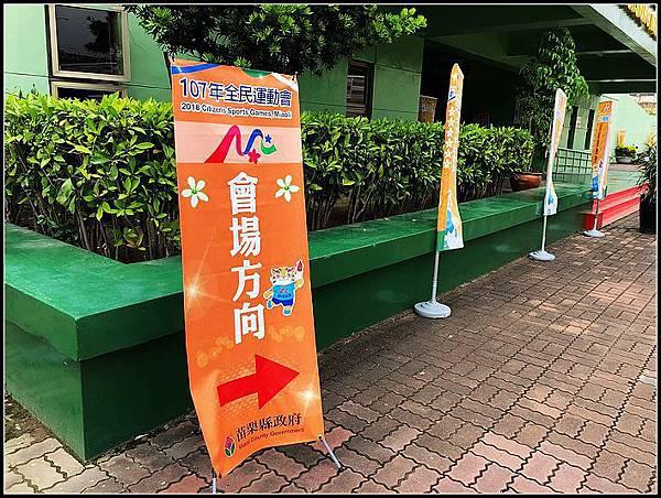 nEO_IMG_107全民運水上救生_180918_0001.jpg