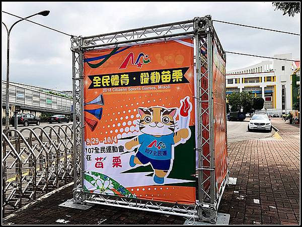 nEO_IMG_107全民運水上救生_180918_0006.jpg