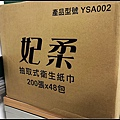 nEO_IMG_IMG_5337.jpg