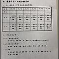 nEO_IMG_IMG_5371.jpg