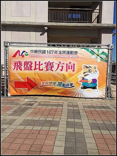 nEO_IMG_S__70238264.jpg