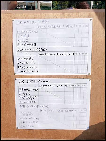 nEO_IMG_IMG_1990.jpg