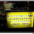 nEO_IMG_IMG_6511.jpg