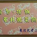 nEO_IMG_IMG_1584.jpg