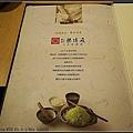nEO_IMG_IMGP1281.jpg