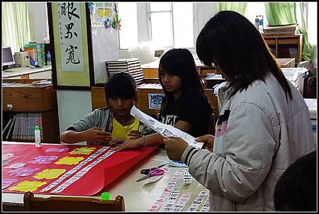 nEO_IMG_2011-04-12_13-29-33.jpg