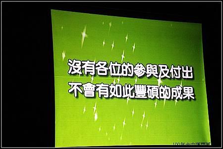 nEO_IMG_IMG_5746.jpg