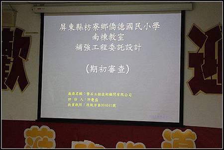 nEO_IMG_IMG_3447.jpg