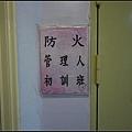 nEO_IMG_IMGP3720.jpg