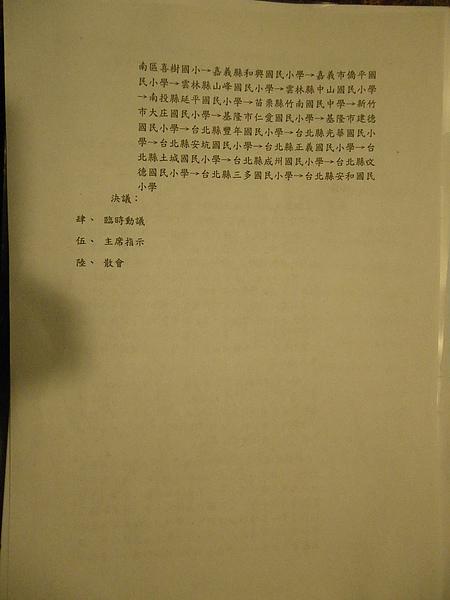 IMGP2327.JPG