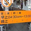 IMG_5992_大小 .JPG