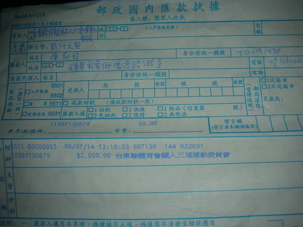 DSCN6445.JPG