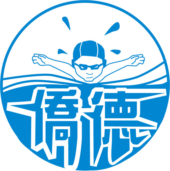 logo-front-swimming1.jpg
