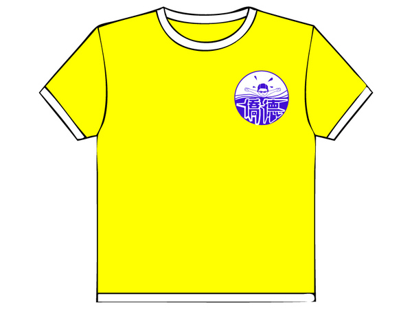 T-front-yellow1.jpg