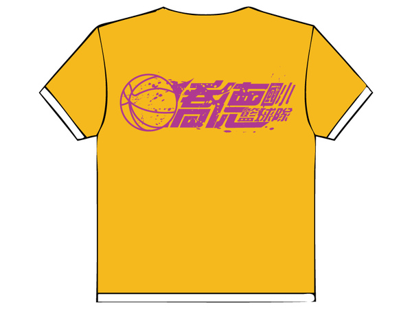 T-back-basketball-980928.jpg